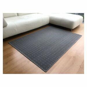 Kusový koberec Valencia šedá, 60 x 110 cm